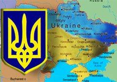 Uanew українські свята