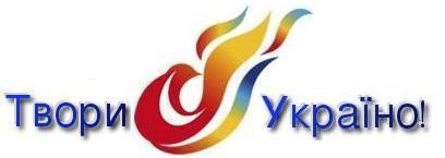 Великий державний герб україни проект